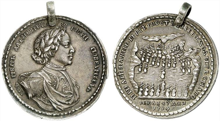 Medal with Peter I | Hobby Keeper Articles
