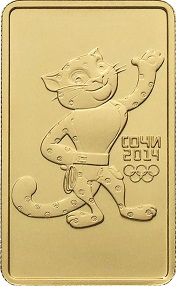 """Gold coin reverse """"the Leopard, Sochi 2014"""" 