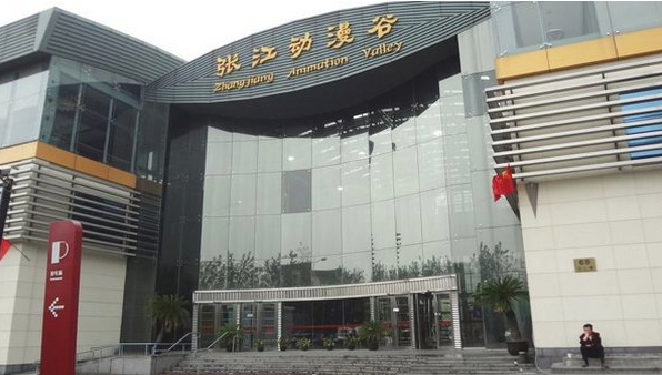 The Shanghai Museum of animation and comic book   Hobby Keeper Articles
