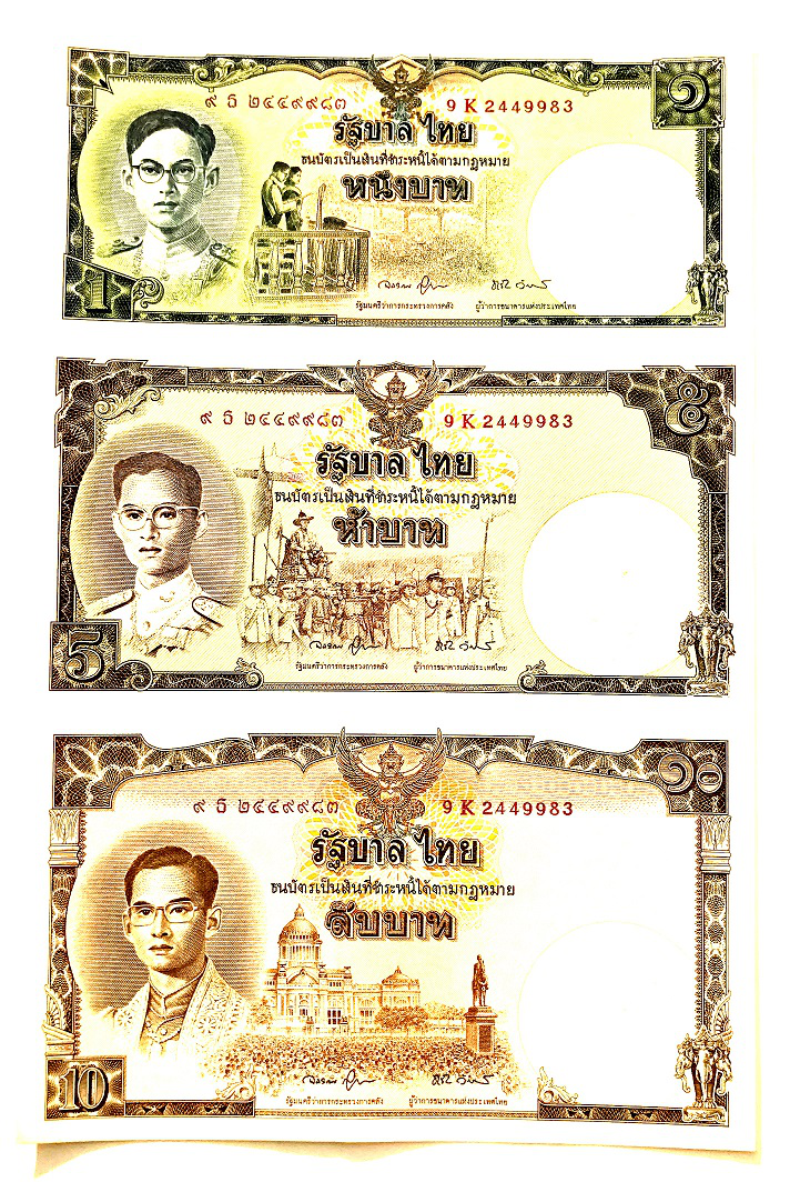 Anniversary banknote 1, 5, 10 baht, Thailand, 2007 | Hobby Keeper Articles
