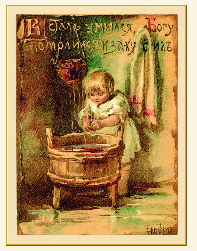 """E. M. Boehm's postcard """"I Got up, washed my face, prayed to God and had a snack""""   Hobby Keeper Articles"""