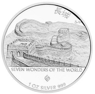 $ 2 coin on the reverse of the Great wall of China, 2001, Niue | Hobby Keeper Articles