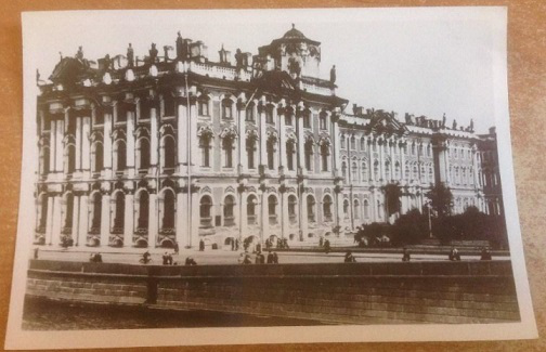 """Old postcard """"Winter Palace"""" 