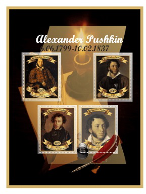Alexander Pushkin Stamps, Republic Of Cameroon, 2015 | Hobby Keeper Articles