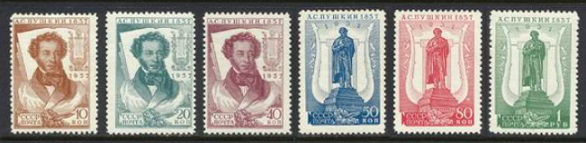 "Series of stamps ""100th anniversary of the death of Alexander Pushkin"", 1937, USSR 