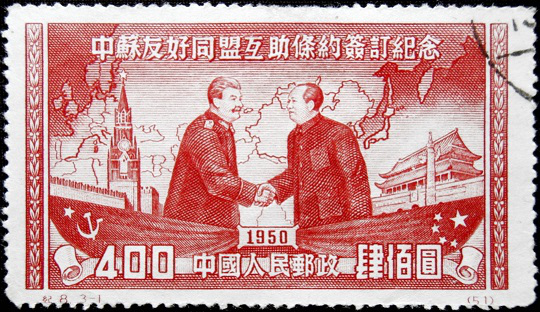 Chinese stamp 1950 Joseph Stalin and Mao Zedong shake hands, 1950 | Hobby Keeper Articles