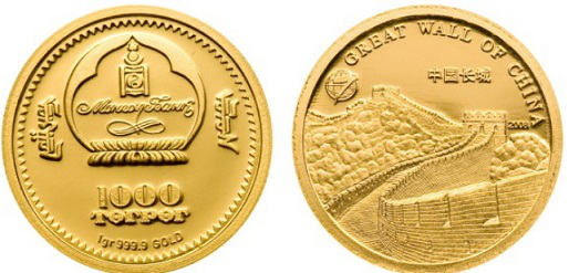 1000 Tugrik coin on the reverse of the Great wall of China, 2008, Mongolia | Hobby Keeper Articles