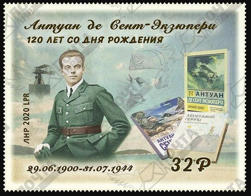 Commemorative stamp | Hobby Keeper Articles