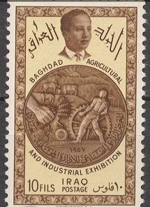 "Postage stamp "" Baghdad. Exhibition of industry and agriculture"", 1957, Iraq 