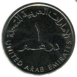 Coin 1 dirham, United Arab Emirates | Hobby Keeper Articles