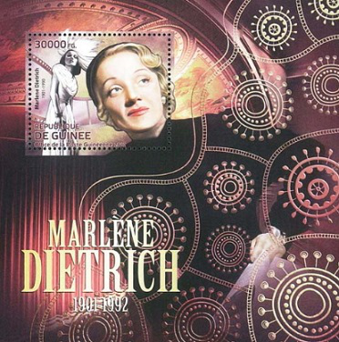 """Block with the stamp """"Marlene Dietrich"""", Guinea, 2012 