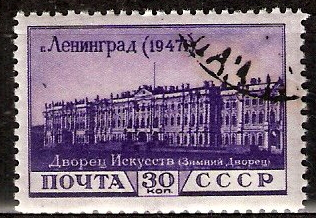 """Postage stamp of 30 kop. """"Palace of arts. (Winter Palace)"""", Leningrad, 1947, USSR 