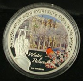 """2 dollar coin """"Winter Palace in Saint Petersburg"""", Niue, 2012 