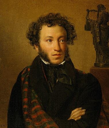 Portrait Of Alexander Pushkin. Orest Kiprensky. 1827 | Hobby Keeper Articles