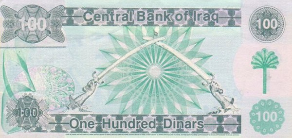 Banknote of 100 dinars with the picture of the swords of Kadishi, 1991, Iraq | Hobby Keeper Articles