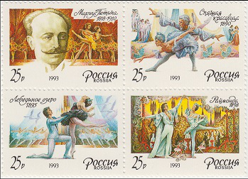 "Stamps Russia 1993 ""Tchaikovsky"" 