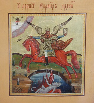 Image of the Archangel Michael Icon | Hobby Keeper Articles
