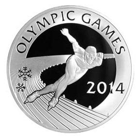 100 tenge coin, 2011, Kazakhstan | Hobby Keeper Articles