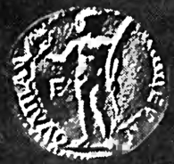 Ancient Greek coin with the image of an athlete | Hobby Keeper Articles
