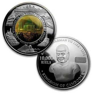 Taj Mahal coin on reverse, Republic of Cambodia, 2005/2006 | Hobby Keeper Articles