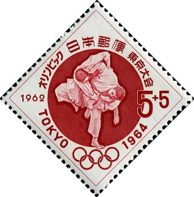"""Postage stamp """"Olympic games 1964"""", 1962 