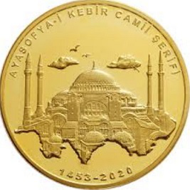 "Gold-plated coin ""Hagia Sophia Mosque"" 20 liras, 2020, Turkey 
