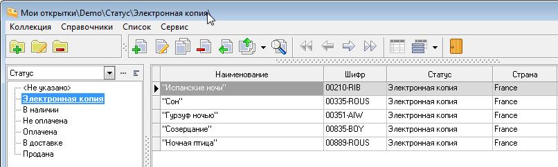 МОИ ОТКРЫТКИ для WINDOWS WINDOWS 0