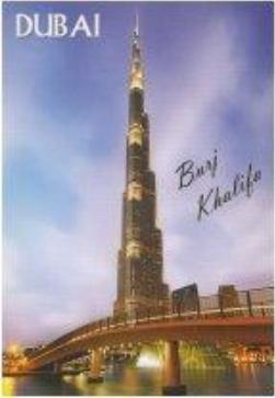 Postcard of the Burj Khalifa | Hobby Keeper Articles