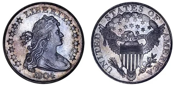 Silver dollar, 1804, USA | Hobby Keeper Articles