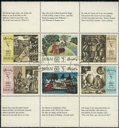"""Set of 6 stamps """"Dubai fairy tales"""" 
