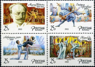 M. Petipa and his performances on the coupling stamps of Russia | Hobby Keeper Articles