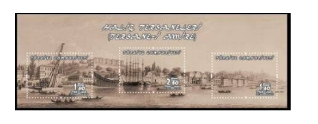 "The postal block ""the Golden horn"", 2015, Turkey 