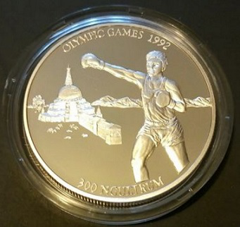 """Coin """"Olympic games 1992"""" 