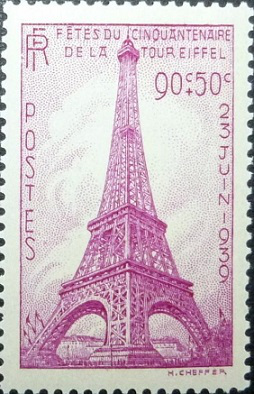 Eiffel tower stamp, 1939 | Hobby Keeper Articles