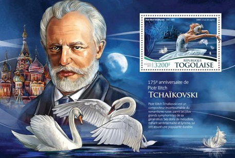 Stamps Tchaikovsky the Fact | Hobby Keeper Articles