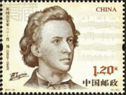 Mark of 1.20 China Chopin | Hobby Keeper Articles