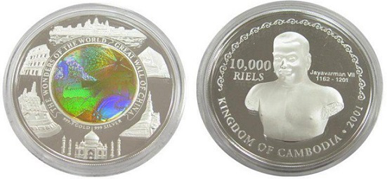 10,000 Riel coin with the great wall of China on the reverse, 2001, Cambodia | Hobby Keeper Articles