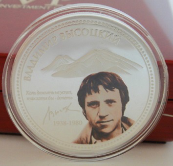 2 dollar coin with Vysotsky on the reverse, 2010, Australia | Hobby Keeper Articles