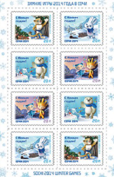 """Postage stamps """"Sochi 2014"""", Russia 
