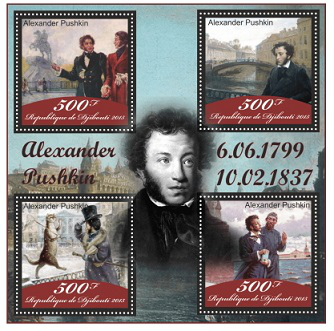 A. S. Pushkin Stamps, 2015, Republic Of Djibouti | Hobby Keeper Articles