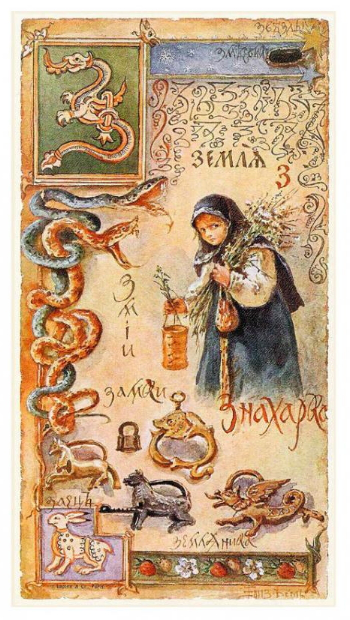 Page with the letter Z from the BEM alphabet  Hobby Keeper Articles