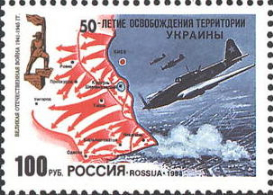 Il-2 on a stamp | Hobby Keeper Articles