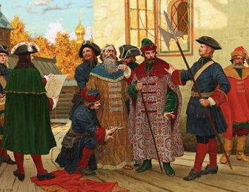 Boyars are forcibly shaved off their beard | Hobby Keeper Articles