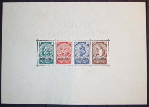 A block of 4 postage stamps dedicated to the 10th anniversary of the Beer Hall Putsch, 1923, Germany | Hobby Keeper Articles