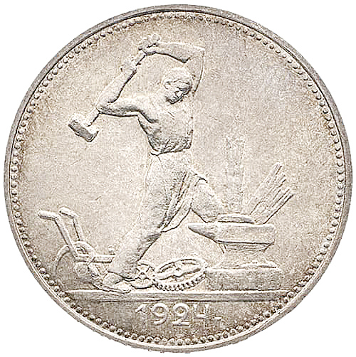 The coin reverse   Hobby Keeper Articles
