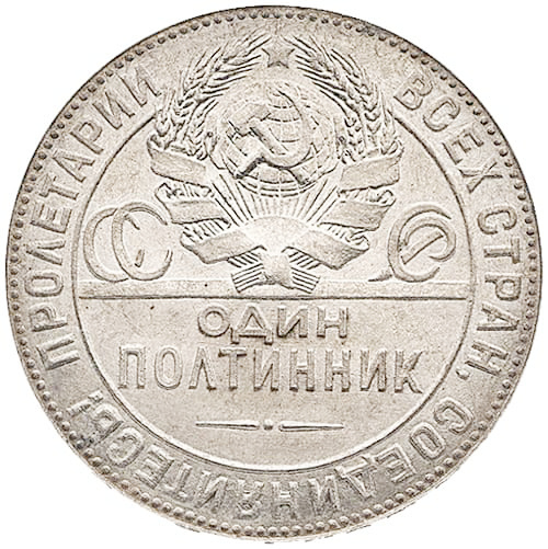 The Coin   Hobby Keeper Articles