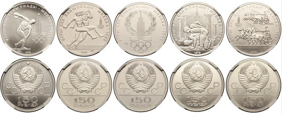 Platinum coins of the USSR, 1977-1980 | Hobby Keeper Articles