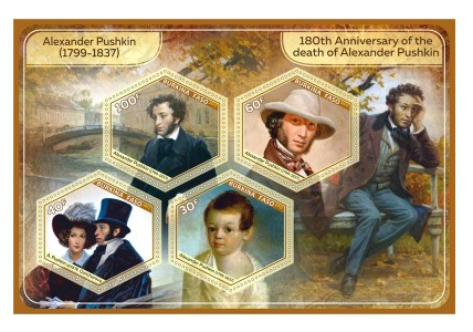 "Postage stamps ""A. S. Pushkin"", Burkina Faso, 2017 
