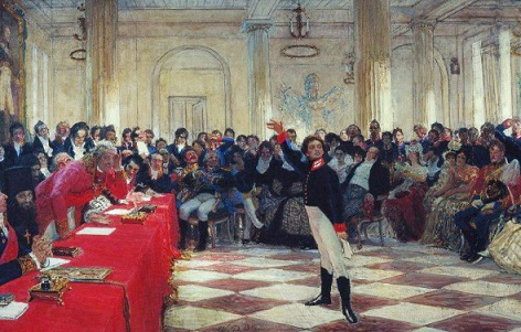 "Painting ""Pushkin at the Lyceum exam"" Repin, 1911 