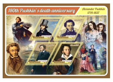 "Postage stamps ""A. S. Pushkin"", Republic of Mozambique, 2017